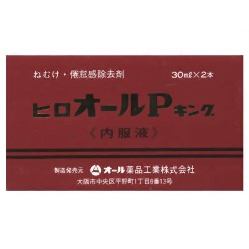 【第3類医薬品】ヒロオールPキング 30mL×2