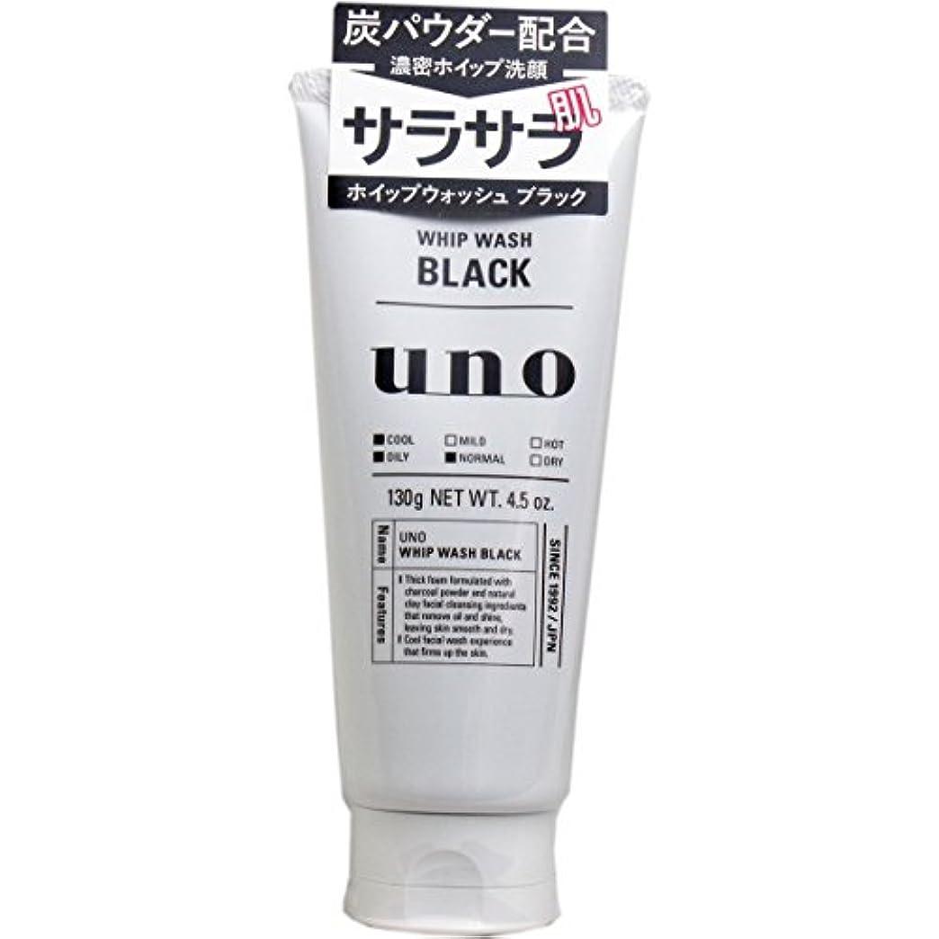 【まとめ買い】ウーノ ホイップウォッシュ (ブラック) 洗顔料 130g×6個
