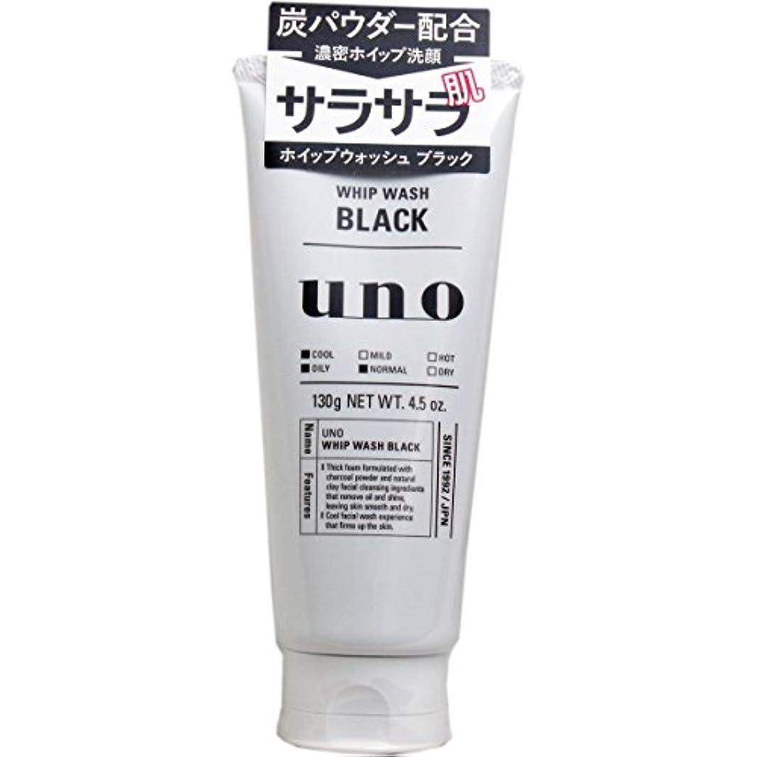 反射木製モノグラフ【まとめ買い】ウーノ ホイップウォッシュ (ブラック) 洗顔料 130g×4個
