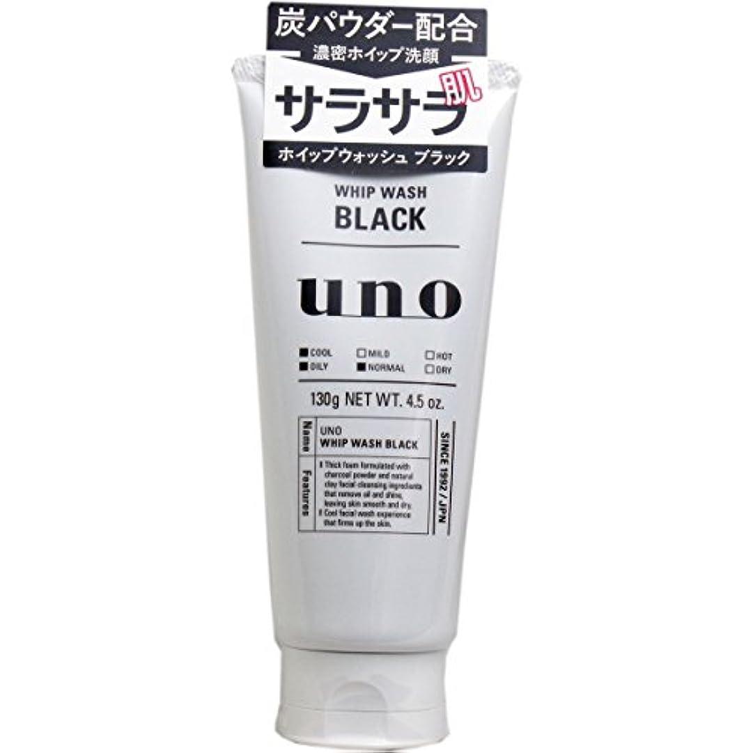航海ソファー襲撃【まとめ買い】ウーノ ホイップウォッシュ (ブラック) 洗顔料 130g×4個