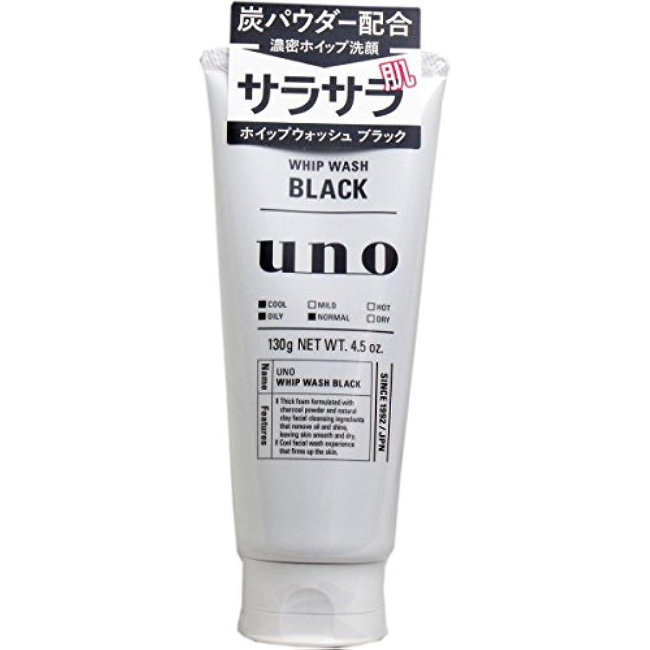 続ける出力不注意【まとめ買い】ウーノ ホイップウォッシュ (ブラック) 洗顔料 130g×6個