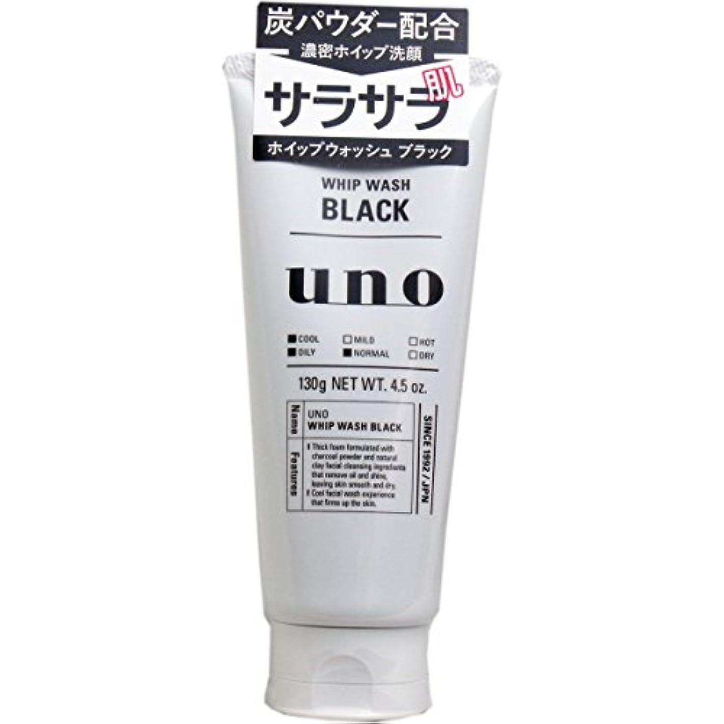 見積り陸軍動的【まとめ買い】ウーノ ホイップウォッシュ (ブラック) 洗顔料 130g×6個