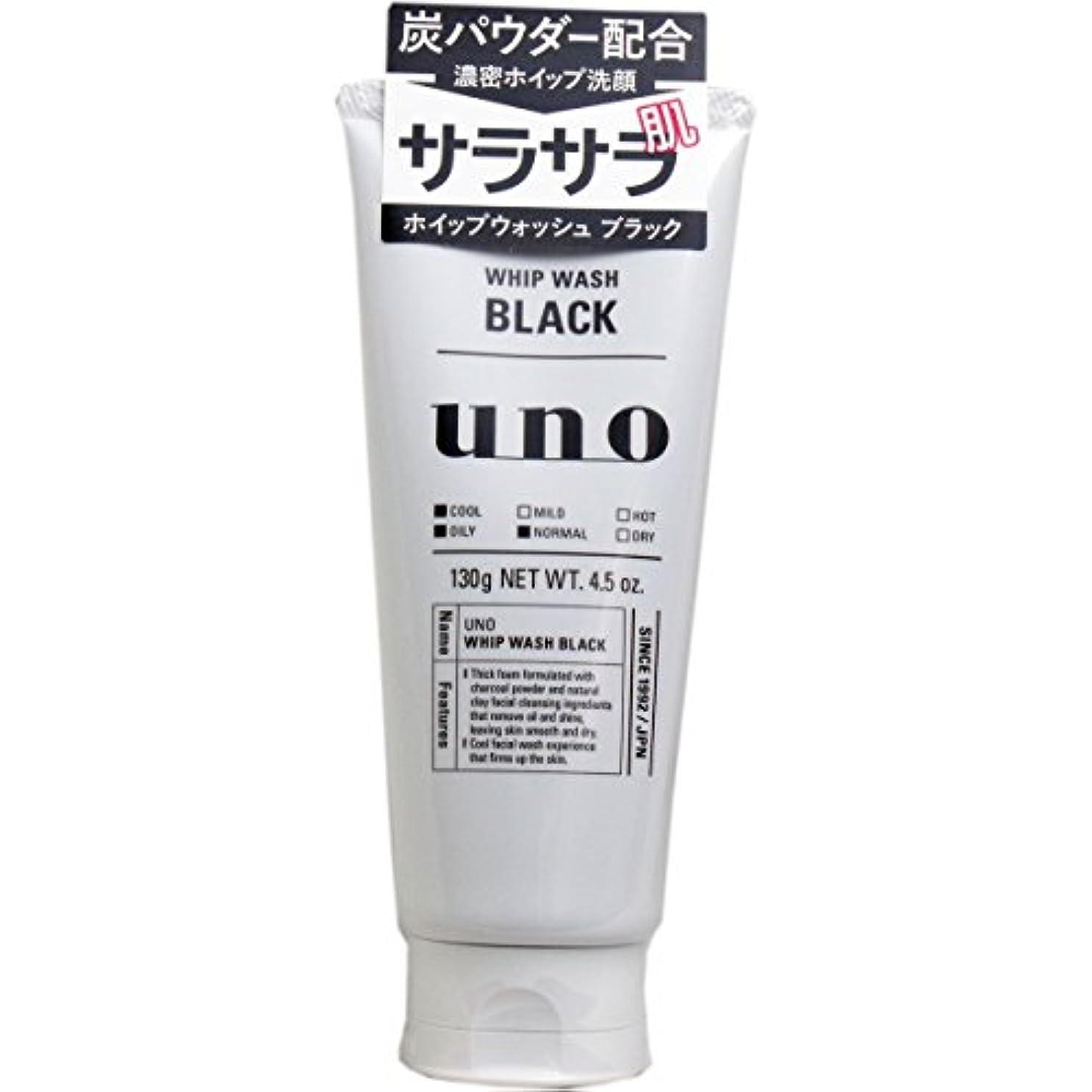 フラグラント五月マントル【まとめ買い】ウーノ ホイップウォッシュ (ブラック) 洗顔料 130g×6個