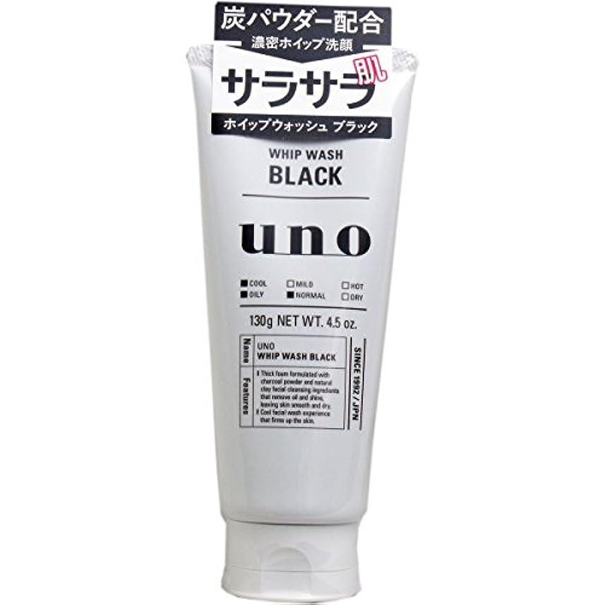 ひそかに次へ忌まわしい【まとめ買い】ウーノ ホイップウォッシュ (ブラック) 洗顔料 130g×6個
