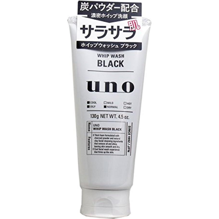 床を掃除する複雑な具体的に【まとめ買い】ウーノ ホイップウォッシュ (ブラック) 洗顔料 130g×4個