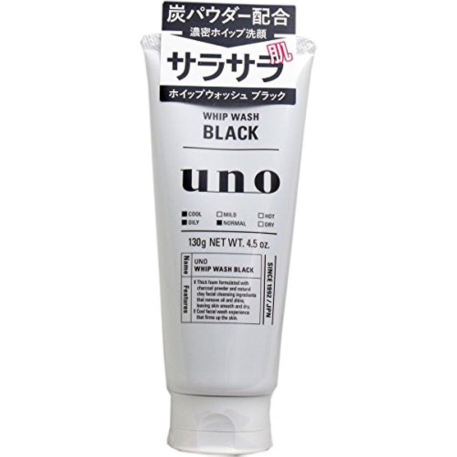 パンサーインストラクターシャッフル【まとめ買い】ウーノ ホイップウォッシュ (ブラック) 洗顔料 130g×6個