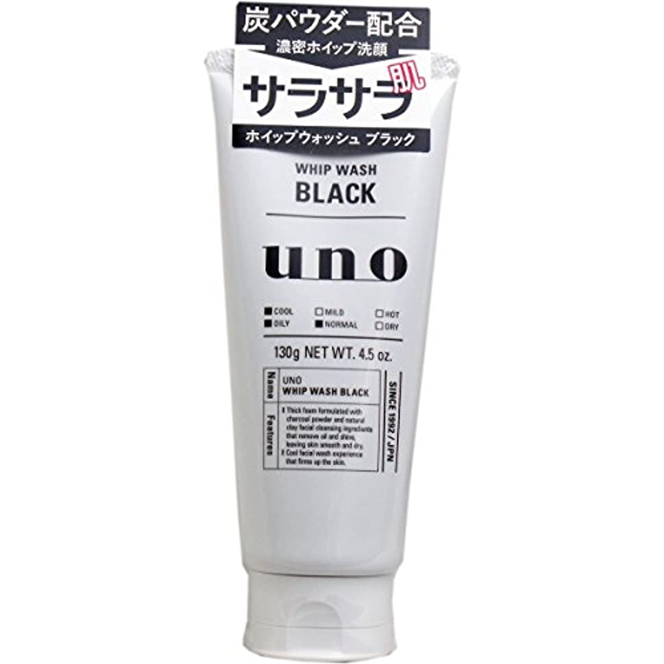 uno WHIP WASH BLACK 5個セット