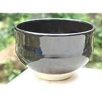 黒青野点茶碗※注意※通常の抹茶碗より小ぶりです。