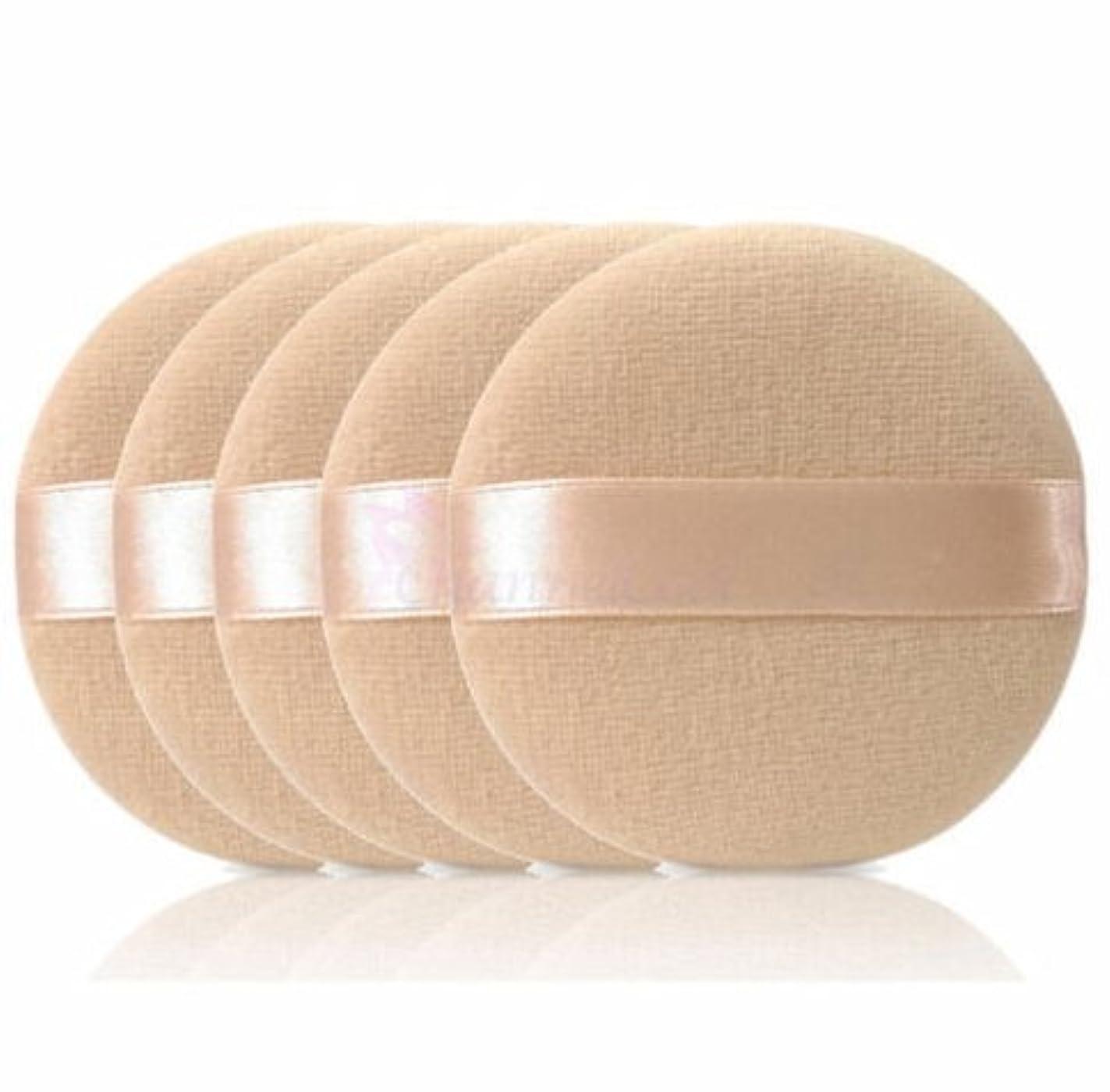 ブラザー壊れたる5PCS Soft Facial Beauty Sponge Powder Puff Pads Face Foundation Cosmetic Tool 5PCSソフトフェイシャル美容スポンジパウダーパフパッドフェイスファンデーション...