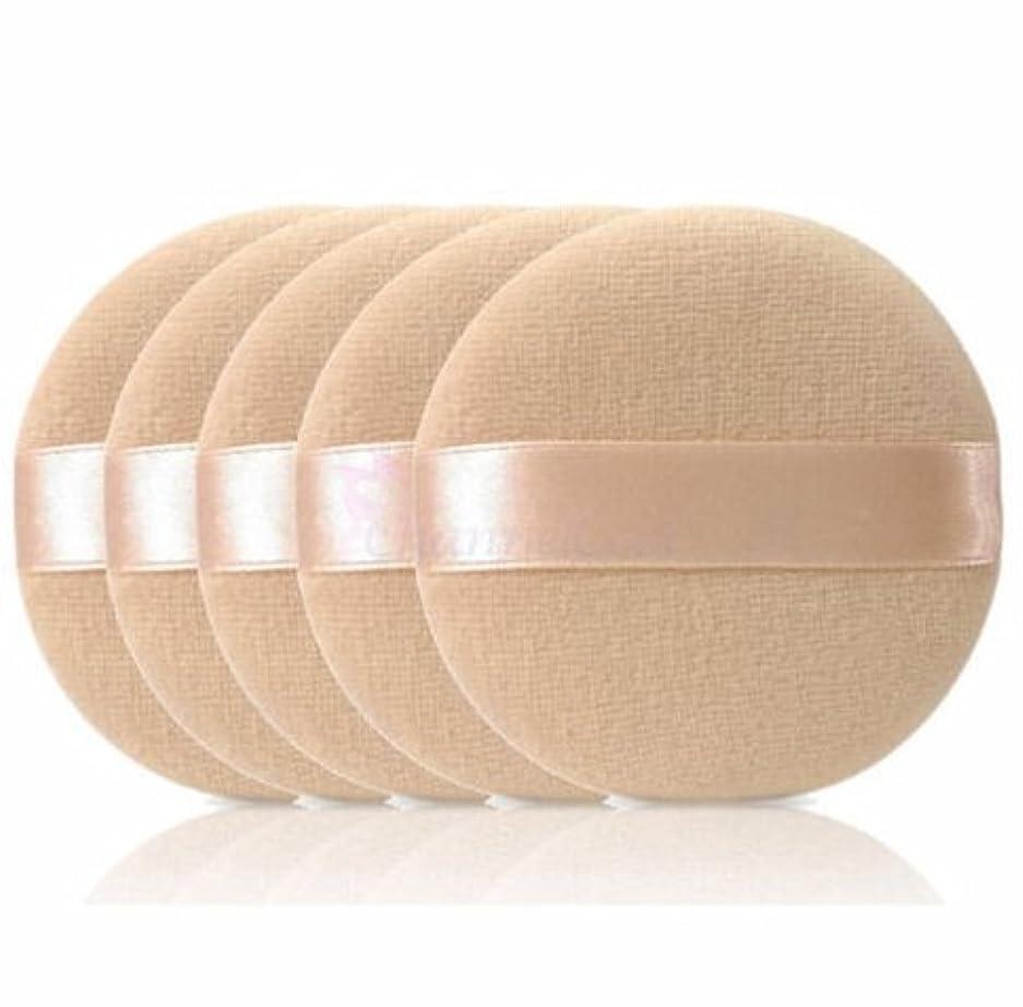 若者キャンセル寸前5PCS Soft Facial Beauty Sponge Powder Puff Pads Face Foundation Cosmetic Tool 5PCSソフトフェイシャル美容スポンジパウダーパフパッドフェイスファンデーション...