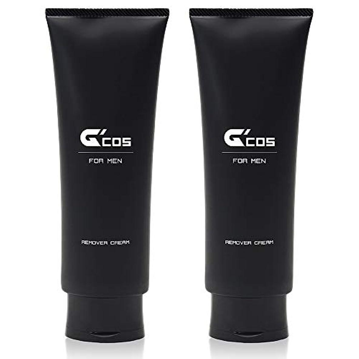宿反応する恐ろしいG'cos 除毛クリーム メンズ 250g 2個セット (デリケートゾーン/VIO/ボディ用) 医薬部外品