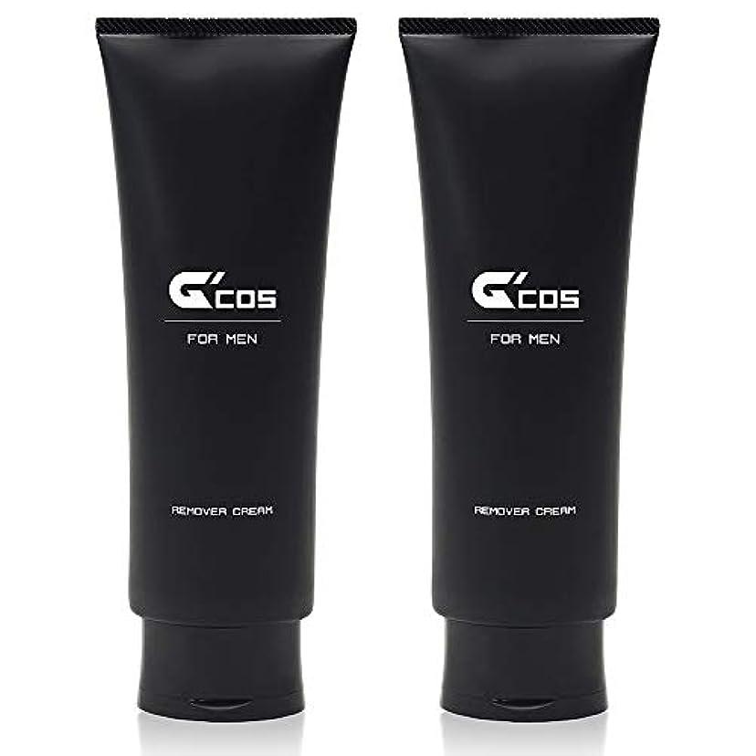純粋に十年花弁G'cos 除毛クリーム メンズ 250g 2個セット (デリケートゾーン/VIO/ボディ用) 医薬部外品