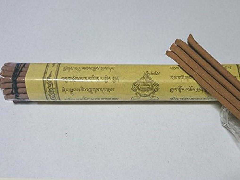 エキサイティング同化剛性NADO/ナドー ジャジュ インセンス Jaju Incense 約28本入り
