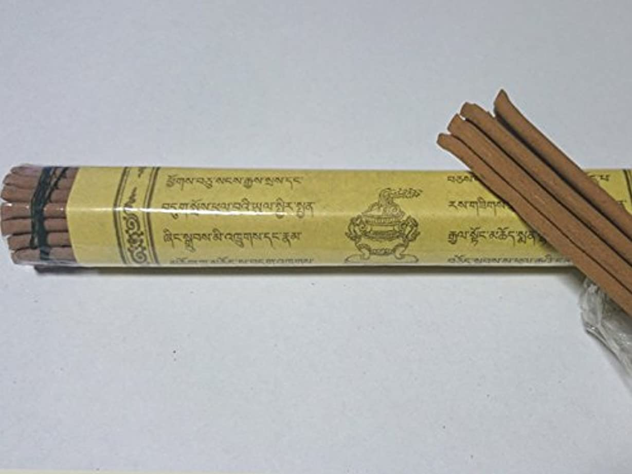 ステープル好み人間NADO/ナドー ジャジュ インセンス Jaju Incense 約28本入り