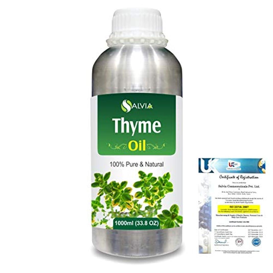 略奪取り組む安価なThyme (Thymus vulgaris) 100% Natural Pure Essential Oil 1000ml/33.8fl.oz.