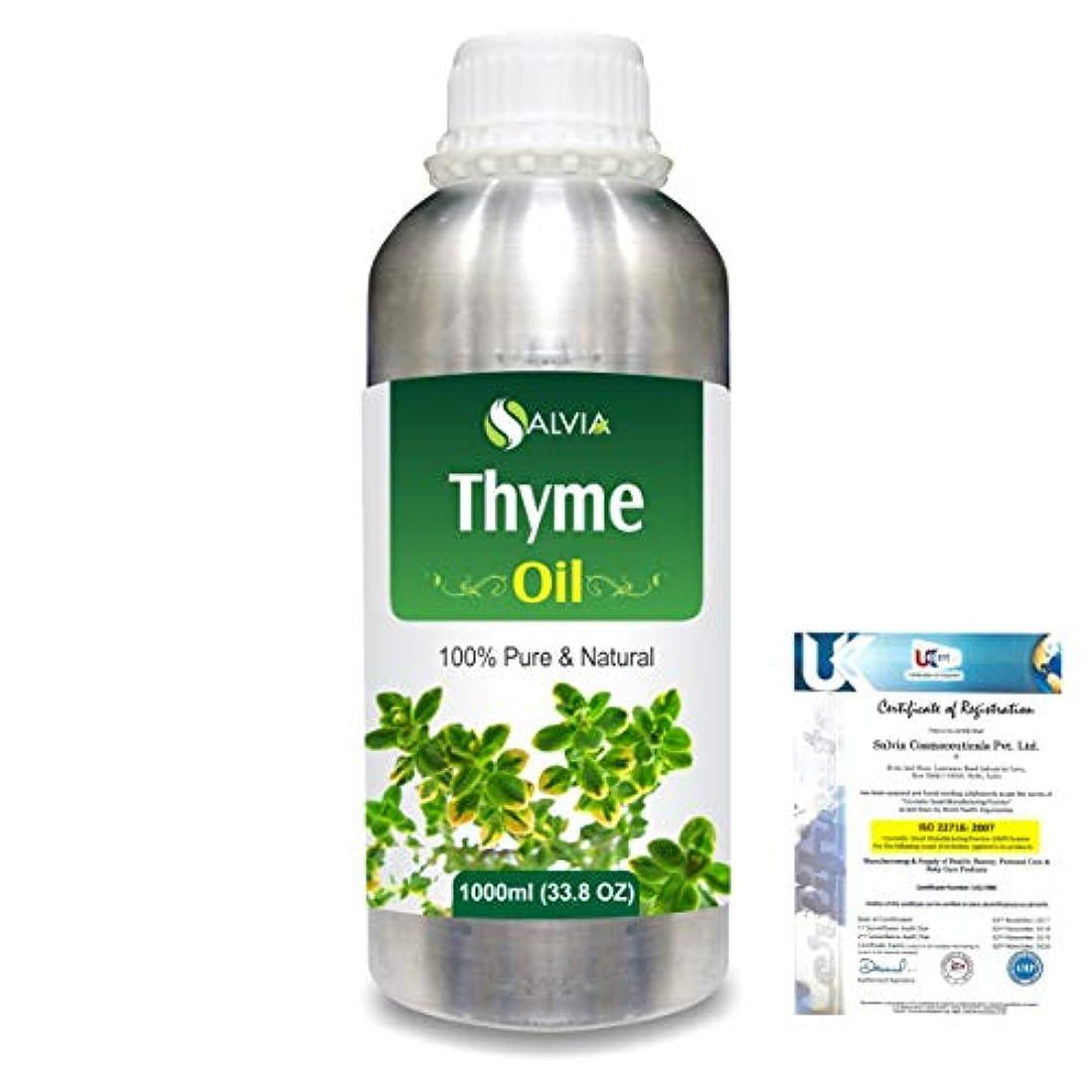 学部長温度クリーナーThyme (Thymus vulgaris) 100% Natural Pure Essential Oil 1000ml/33.8fl.oz.