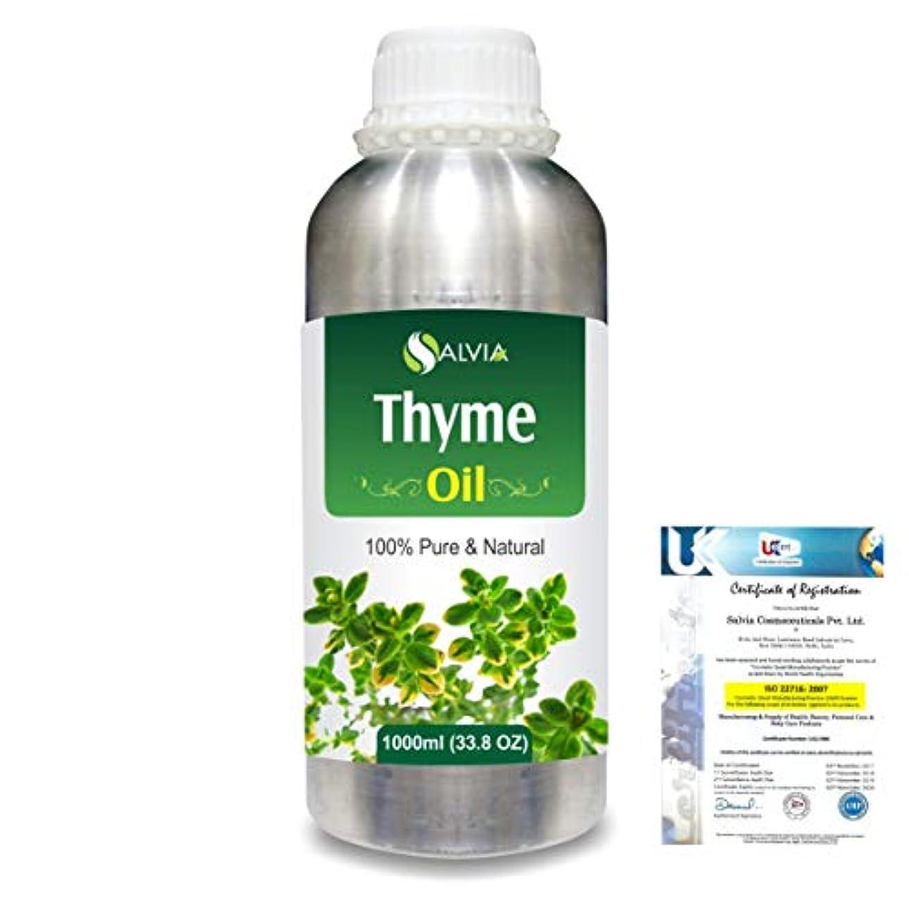 下に向けますサーバ天文学Thyme (Thymus vulgaris) 100% Natural Pure Essential Oil 1000ml/33.8fl.oz.