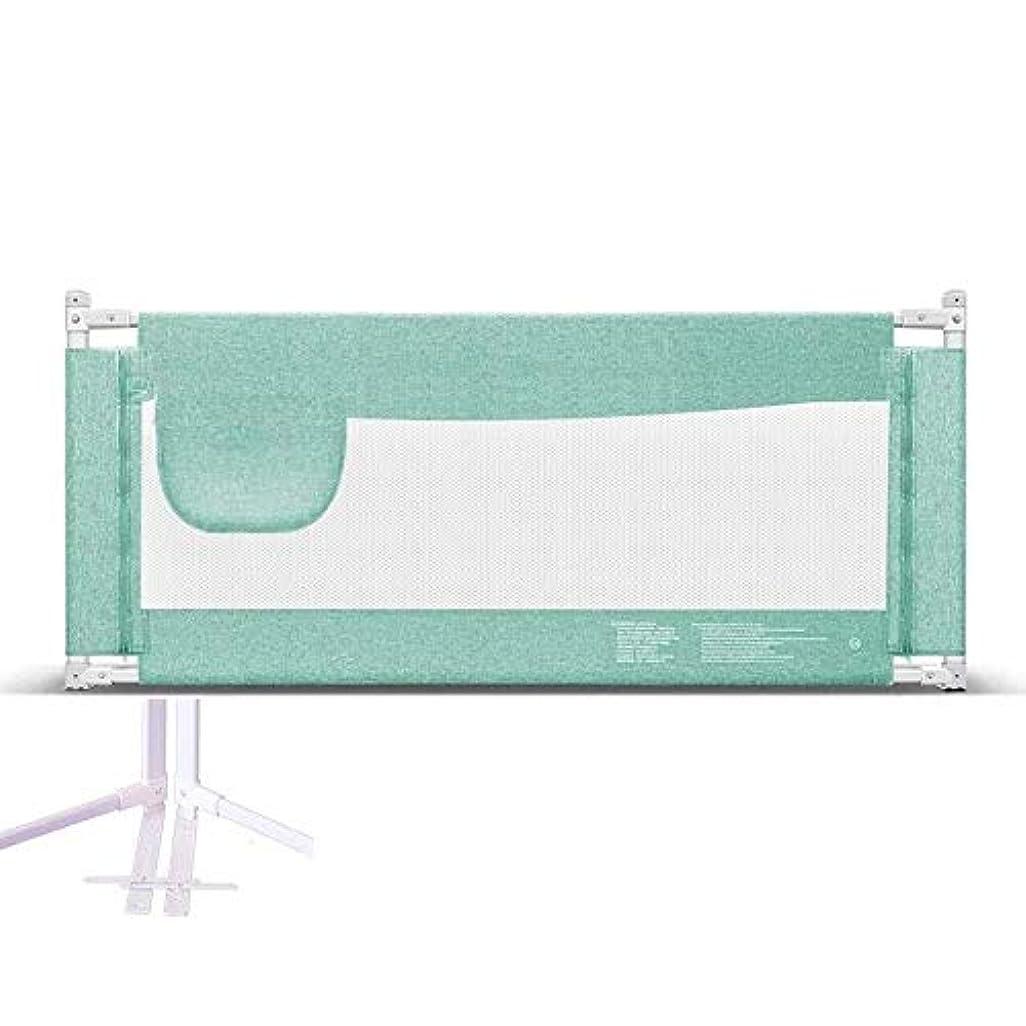 賃金エレクトロニックマーキングGDNA ポータブルかつ着実ベッドガード子供幼児ベビーベッドの柵を手すりポータブルベッドレールの安全子供のベッド (Size : 220cm)