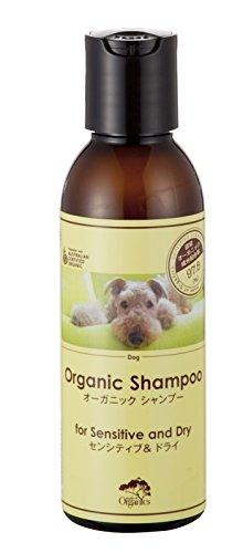 メイドオブオーガニクス フォー ドッグ (made of Organics for Dog) オーガニック シャンプー 125ml