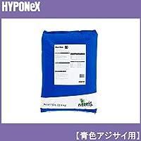 硫酸アルミニウム ブルーマックス 22kg入 【青色アジサイ用】 [ハイポネックス]