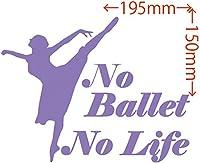 カッティングステッカー No Ballet No Life (バレエ)・4 約150mm×約195mm ラベンダー 薄紫