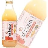 JAアオレン 希望の雫 りんごジュース(果汁100%ストレート) 1L瓶 (12本)