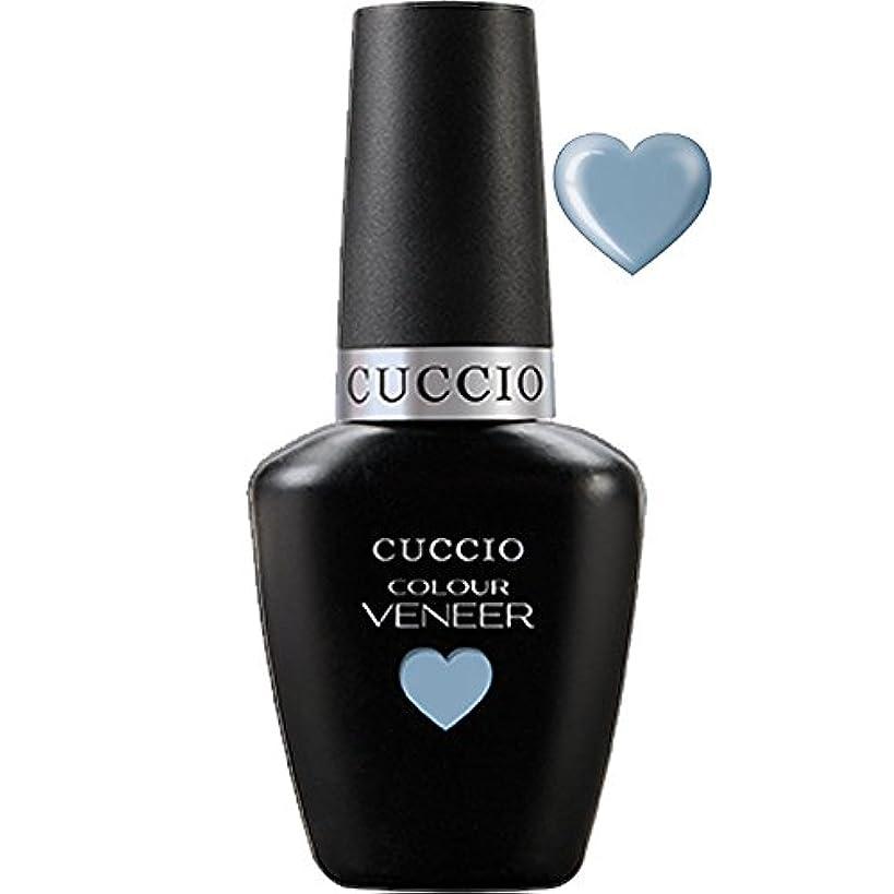 慣らすフォアマン決してCuccio Colour Veneer LED/UV Gel Polish - All Tied Up! - 0.43oz / 13ml