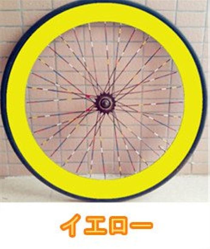 解読する換気思いやりのあるGotor® 自転車 タイヤ レインボー ステッカー 4車輪分 多種サイズ 多彩 綺麗