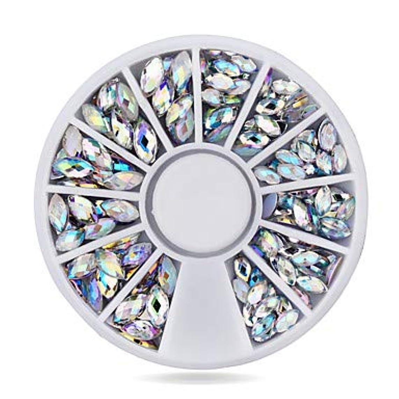燃料乱雑な最愛の1ピース新しいクリスタルabネイルアートラインストーン美容マニキュアネイルデコレーション
