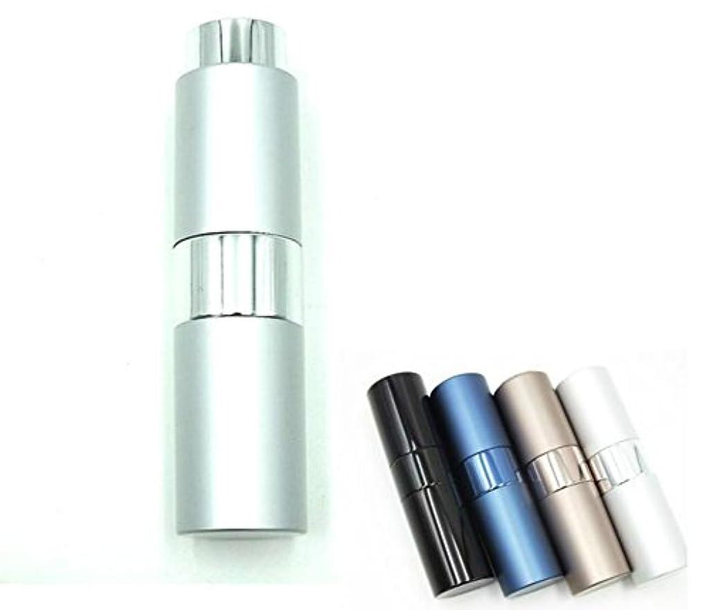 アセンブリ満足できるケーブルカーShopXJ 香水 メンズ アトマイザー 大人 男性 プッシュ式 詰め替え 持ち運び 身だしなみ 携帯用 15ml (シルバー)