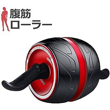 腹筋ローラー 【最新強化版】エクササイズローラー アブホイール 自動リバウンド式 超静音 腹筋トレ スリムトレーナー 取り付け簡単 膝マット付き