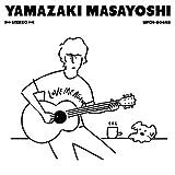 君の名前(DVD付)/山崎将義