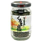 味の顔見世 くらま山椒 50g (11089-720-57)