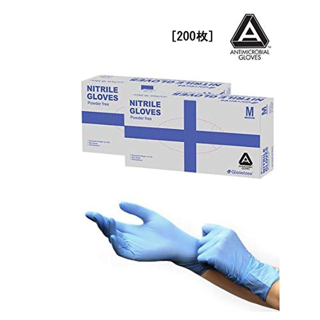 泣いている継承配管(Glove Tree)AMG(Anti Microbial Gloves) 最高品質 無粉末 ニトリル手袋 パウダーフリー Biolet Blue 200枚(3.2g Nitrile、Mサイズ目安、Powder Free...