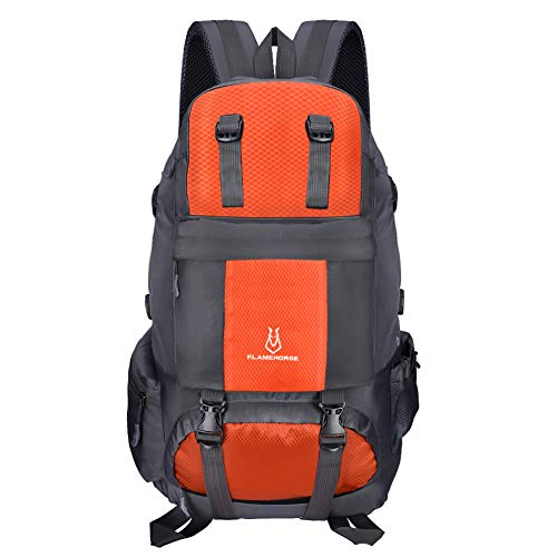 Wohuu 登山バッグ バックパック 50L リュックサック 大容量 防水 軽量 多機能 アウトドア ハイキング キャンプ 旅行用 登山リュック 防災 オレンジ