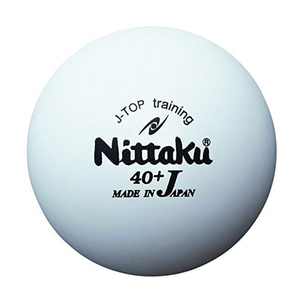 ニッタク(Nittaku) 卓球 ボール 練習用...の商品画像