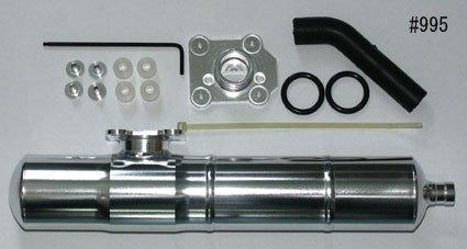 ハットリモデル サイレンサー 90FS-3C フレイヤー シルフィート #995