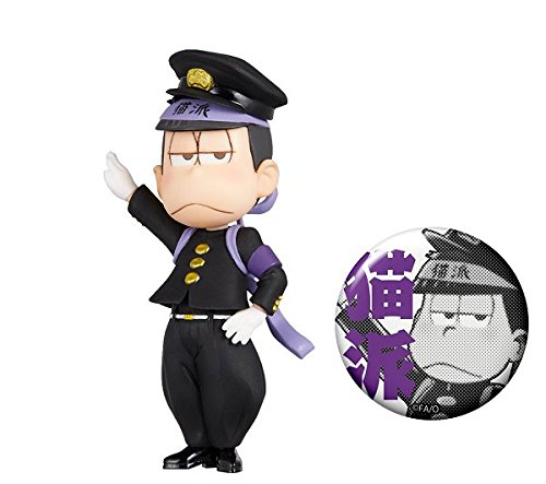 おそ松さん 一松 -押忍松-黒ランver. ワールドコレクタブルフィギュア
