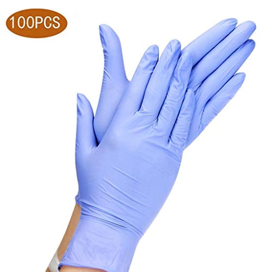 実験室無臭音楽ニトリル手袋ビニール試験使い捨て手袋-検査実験美容歯科、弾性油耐性工業用サロンラテックスフリー、パウダーフリー、両手利き、100個 (Size : S)