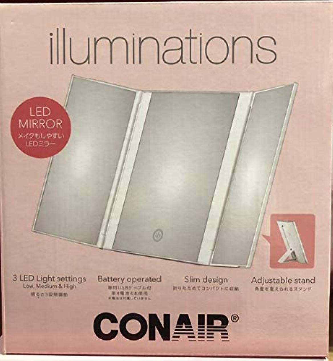 イブ件名元に戻すCONAIR イルミネーションミラー LEDライト付き メイク 化粧