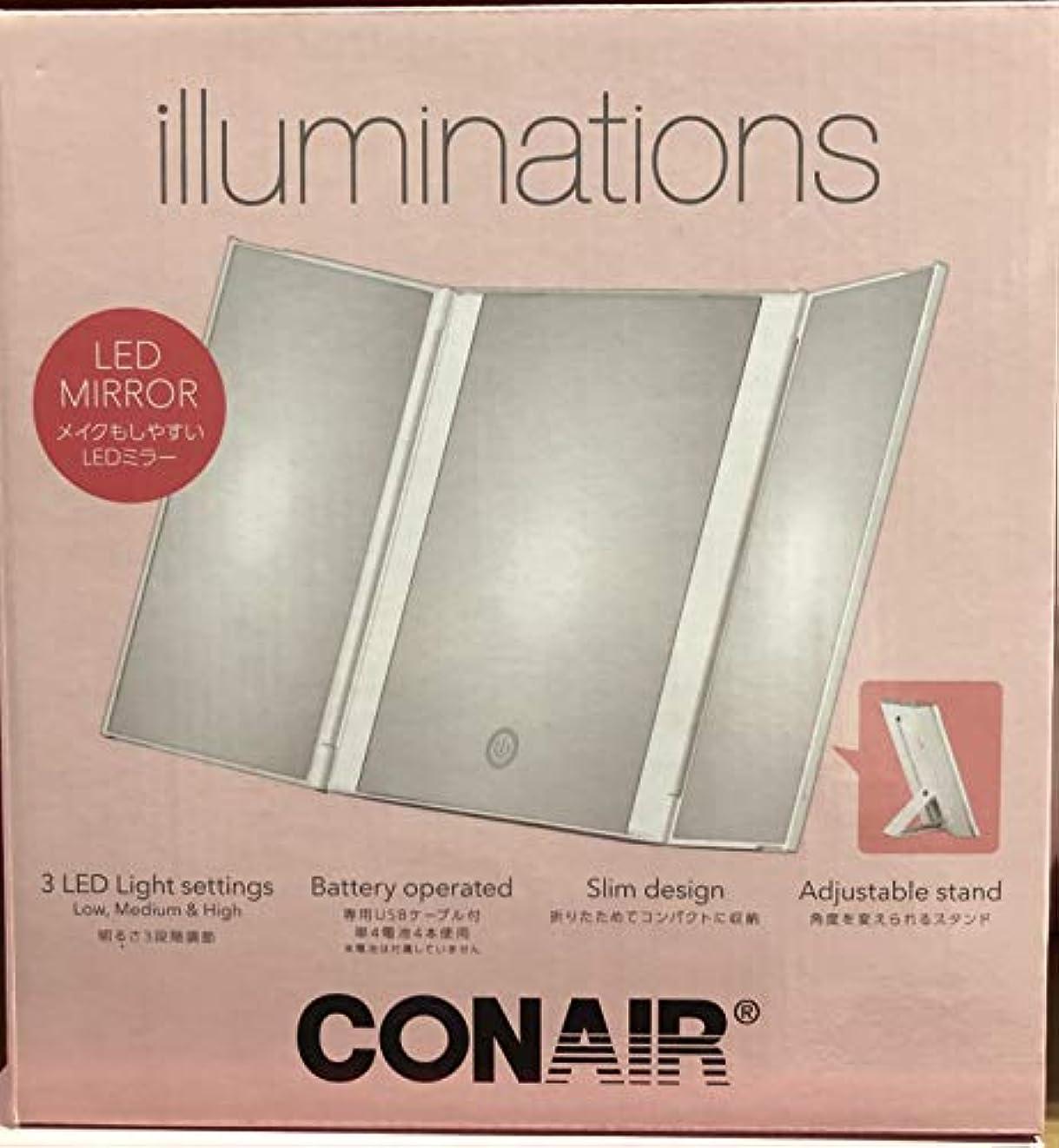 クスクスボウル湿地CONAIR イルミネーションミラー LEDライト付き メイク 化粧