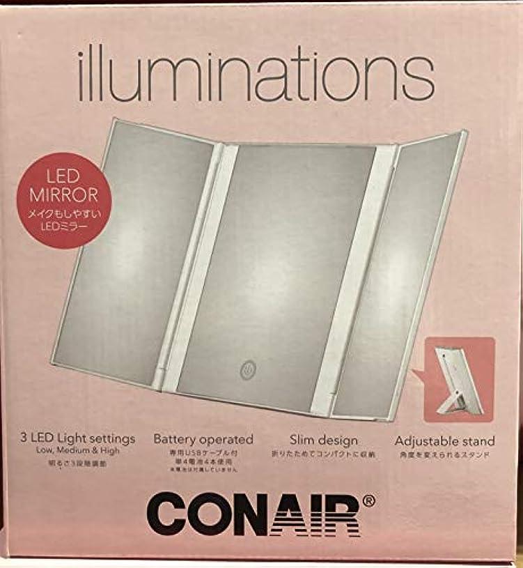しっとりメアリアンジョーンズ熟考するCONAIR イルミネーションミラー LEDライト付き メイク 化粧