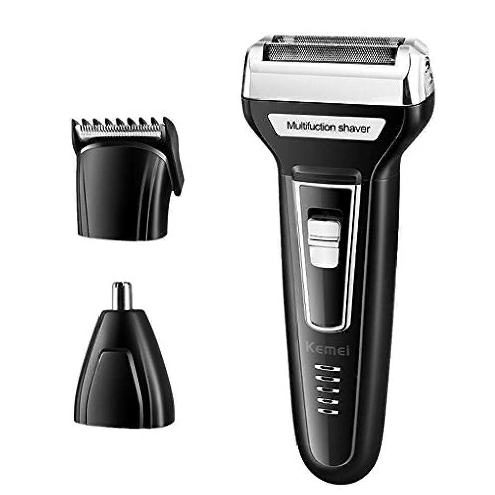 資源怠実行するTeFuAnAn メンズシェーバー 電動シェーバー 電気カミソリ 3 in 1 毛のお手入れ 髭剃り 鼻毛カッター 充電交流式