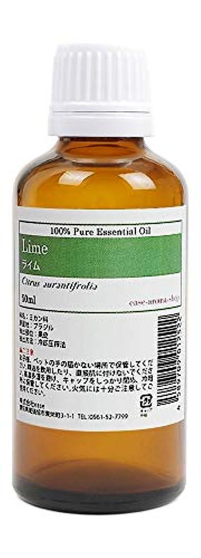 十分です常識鎮痛剤ease アロマオイル エッセンシャルオイル ライム 50ml AEAJ認定精油