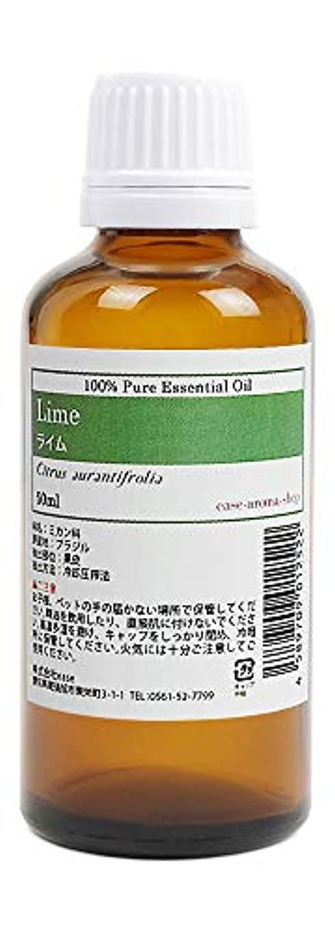 おとうさんマチュピチュ意図的ease アロマオイル エッセンシャルオイル ライム 50ml AEAJ認定精油