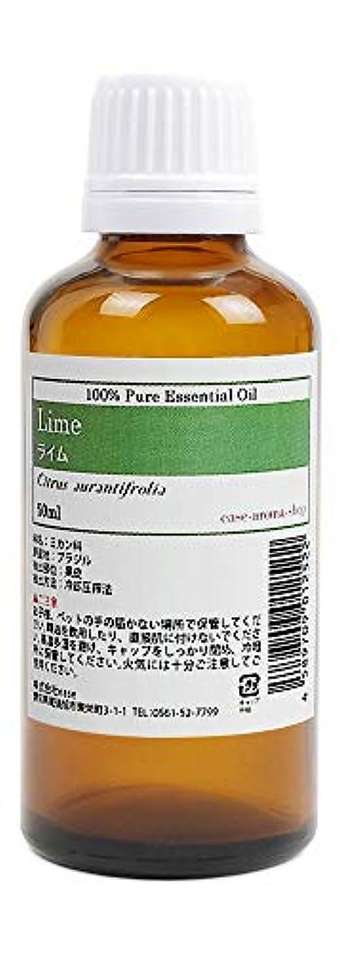 ラダ脊椎悪意ease アロマオイル エッセンシャルオイル ライム 50ml AEAJ認定精油