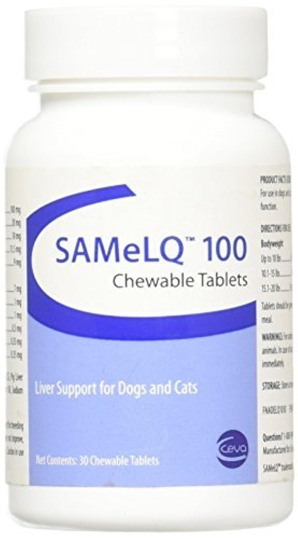 コミット祭司もつれSAMeLQ 100 Chewable Tablets 30 ct formerly SAdenosyl [並行輸入品]