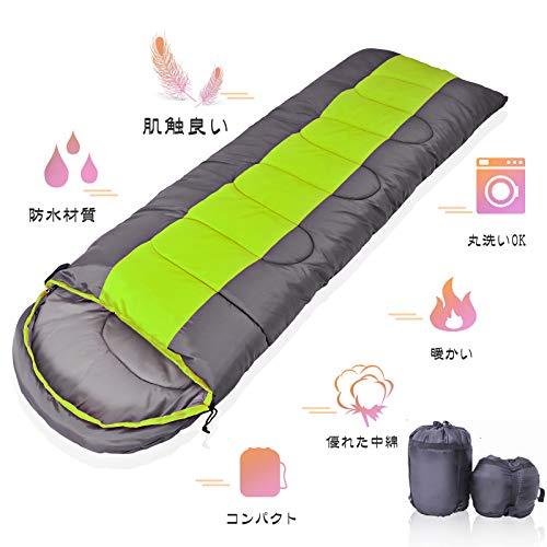 YOTECE 寝袋 シュラフ 封筒型 軽量 コンパクト収納 アウトドア 登山 車中泊 防災用 災害時 避難用 丸洗い 最低使用温度0度 3色選択可能 収納袋付き