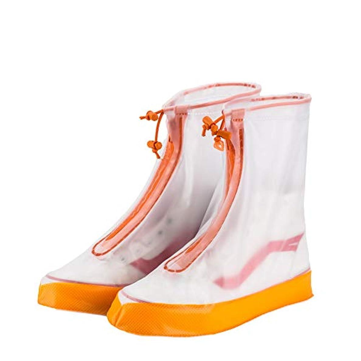 流産ぎこちないベックス防水オーバーシューズ レインシューズのカバー足のガーターバイクの靴カバー、防水レインブーツの靴カバー女性男性子供アンチスリップ再利用可能な洗えるレイン雪のブーツカバー防水オーバーシューズ (色 : Orange-children, サイズ : XXXL)