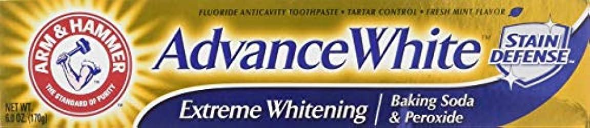 肺印刷するフェリーArm & Hammer アドバンスホワイトエクストリームホワイトニングハミガキクリーンミント - 6 Oz-